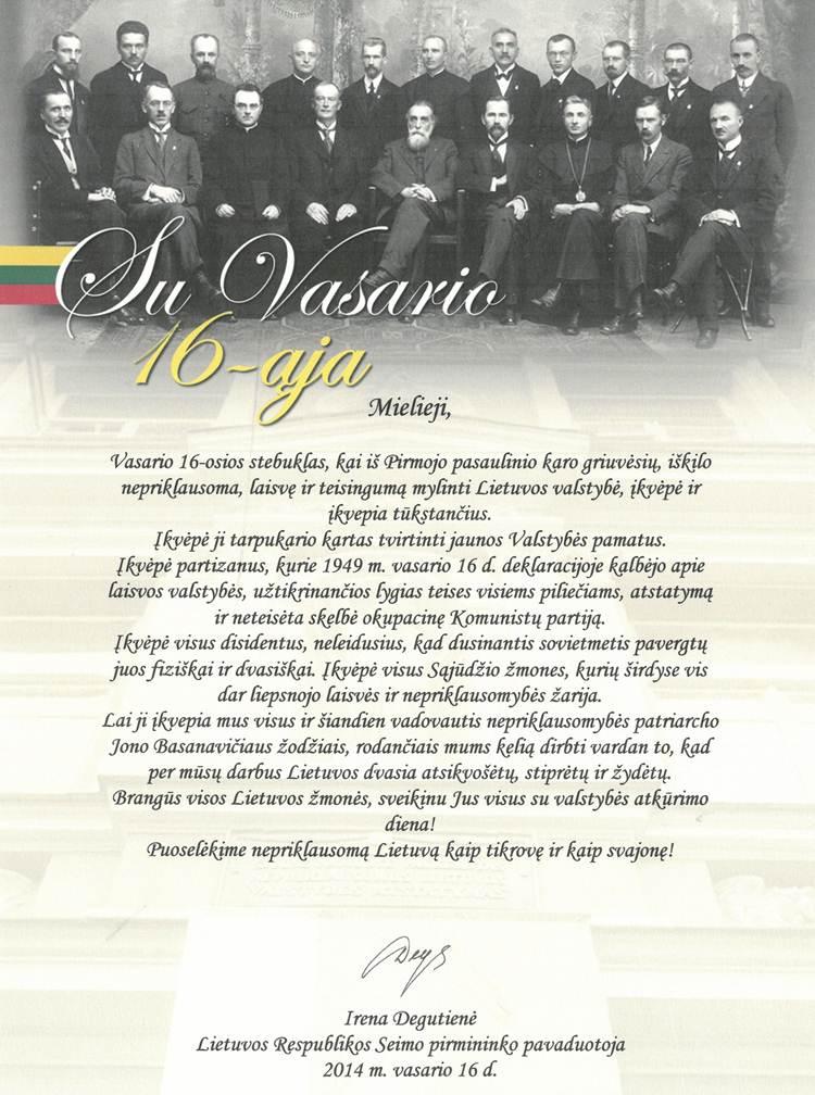 Seimo pirmininkės pavaduotojos Irenos Degutienės sveikinimas Vasario 16-osios proga!