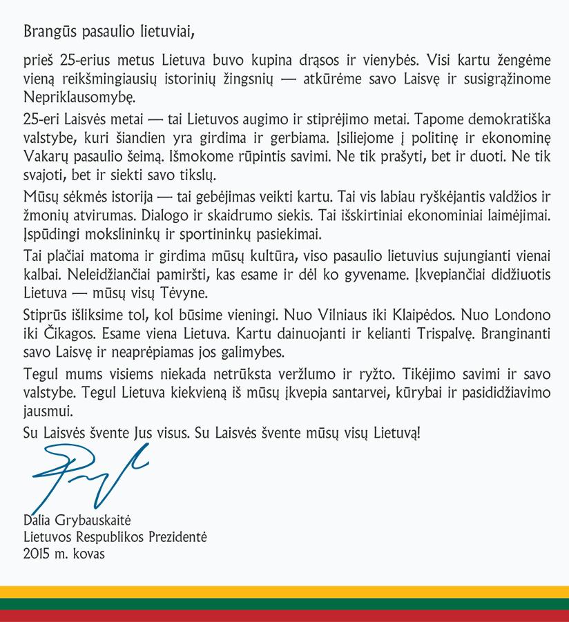 Sveikinimas_su_juosta.indd